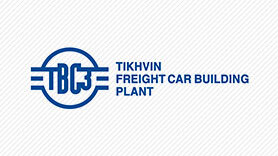 Tikhvin Freight Car Building Plant counts on a fleet of MicroStep solutions