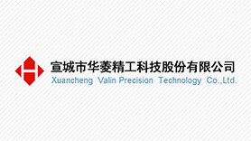 Xuancheng Valin Precision Technology